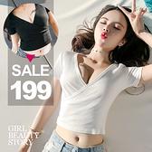 SISI【T8028】極致曲線百搭性感深V低領爆乳短版半截螺紋短袖露肚臍T恤上衣