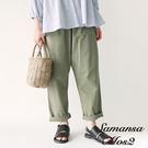 「Summer」棉麻涼感鬆緊腰錐形褲 (提醒 SM2僅單一尺寸) - Sm2