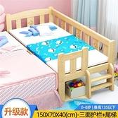 兒童床 實木兒童床男孩單人床女孩公主床邊床加寬卡通床嬰兒小床拼接大床【快速出貨】