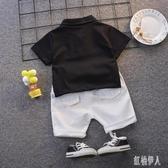 男童夏裝短袖套裝2020夏季新款韓版潮童裝1-3歲小童寶寶洋氣衣服 yu12620『紅袖伊人』