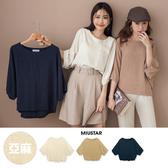 MIUSTAR 飛鼠寬袖素面寬鬆棉麻上衣(共3色)【NH2092】預購