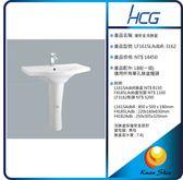 HCG和成 麗佳多系列洗臉盆(增安全) LF161SLAdbR-3162