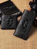長夾聖雅曼男士錢包長短款超薄鱷魚紋新款錢夾軟牛皮真禮盒裝 非凡小鋪