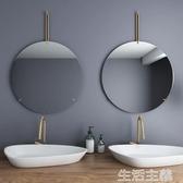 化妝鏡 北歐浴室鏡圓形衛生間鏡子ins風壁掛鐵藝創意客廳洗手間梳妝鏡 mks生活主義