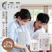 【日本ORIDGE】昆布柴魚粉-60g/袋 調味 柴魚 寶寶可食 嬰兒 無鹽