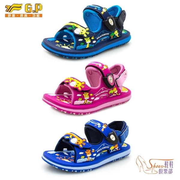 童鞋.阿亮代言G.P可愛長頸鹿兒童涼鞋.藍/寶藍/桃【鞋鞋俱樂部】【255-G9214BB】