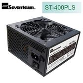 Seventeam 七盟 ST-400PLS 400W 80+銅牌 電源供應器