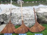 手工掃帚棕絲長柄竹掃把不沾 熊熊物語