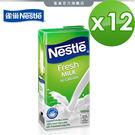 【雀巢】全脂牛奶1000ml*12罐(整...