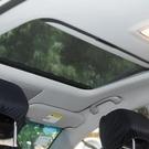 汽車遮陽罩汽車天窗遮陽簾網紗窗 車載蚊帳車內用隔熱防曬布蚊罩車頂遮陽擋 LX 智慧 618狂歡