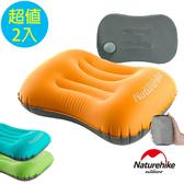 Naturehike 按壓式 超輕便攜戶外旅行充氣睡枕 靠枕 2入組綠+橙
