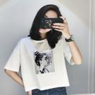 短板上衣 夏裝2020新款韓版短款白色t恤女短袖百搭半袖ins