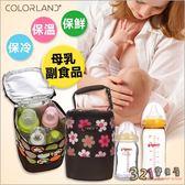 Colorland台灣總代理奶瓶保溫袋 保冷袋 副食品便當袋-321寶貝屋