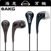 【海恩特價 ing】 AKG K340 重低音密閉型耳道耳機 附音量調節 台灣總代理公司貨保固