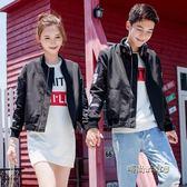 氣質情侶裝秋裝套裝2018新款韓版男女不一樣的秋季同色系情侶外套「時尚彩虹屋」
