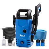 高壓洗車機刷車泵神器多功能清洗機便攜水槍220v自助家用車載 igo 樂活生活館