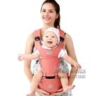 寶寶腰凳背帶四季多功能前抱式嬰兒輕便通用兒童單凳坐凳小孩背袋【小艾新品】