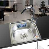 水槽 廚房304不銹鋼水槽單槽 一體成型加厚洗菜盆 拉絲洗碗池套餐 全館免運igo