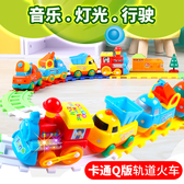火車軌道兒童拼裝電動軌道工程車玩具套裝火車小汽車益智寶寶1-3-男孩卡通JD 玩趣3C
