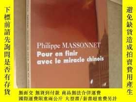 二手書博民逛書店(Reportages)罕見Pour en finir avec le miracle echinois 法文原版