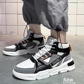 小白鞋2020新款秋季男鞋韓版潮流高筒帆布板鞋百搭男士運動休閒小白潮鞋 易家樂