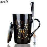 真金十二生肖可愛陶瓷杯子馬克杯個性咖啡牛奶茶水杯帶蓋勺「韓風物語」