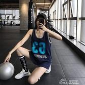 JumpingCat 運動背心女外穿長款無袖健身服跑步速干T恤寬松瑜伽服 好樂匯