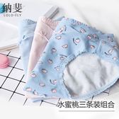 孕婦內褲純棉懷孕期透氣低腰托腹無痕【南風小舖】