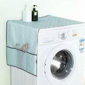 ✭慢思行✭【N338】斜紋冰箱防塵罩 洗衣機罩 家電 頂部 防水蓋巾 收納 掛袋 家用