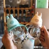 韓版可愛創意兒童吸管杯男女寶寶飲水杯帶手柄便攜塑料杯 露露日記