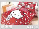 【Jenny Silk名床】Hello Kitty.嗨!妳好.100%精梳棉.加大雙人床罩組.全程臺灣製造
