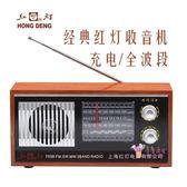 收音機 復古收音機全波段老人上海紅燈木質臺式充電老年便攜式老式半導體T 2色