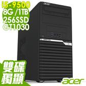 【現貨】Acer電腦 VM4660G i5-9500/8G/256SD+1TB/GT 1030 2G/WIN10P  雙碟獨顯 商用電腦