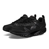 Skechers 慢跑鞋 SRR Pro-Resistance-Runway 黑 全黑 女鞋 足弓推進器 健走鞋 運動鞋【ACS】 88888338BBK