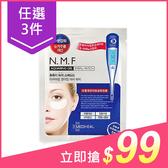 【任3件$99】韓國 MEDIHEAL 高效保濕水庫凝膠眼膜(一對入)【小三美日】