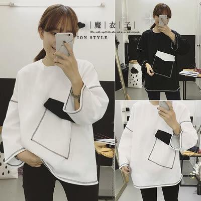 【QV1231】魔衣子-原宿風黑白配色寬鬆長袖上衣