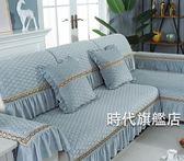 毛絨沙發墊套冬季家用歐式防滑布藝坐墊子法蘭絨通用定制簡約套罩(一件免運)