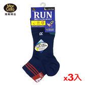 瑪榭 條紋運動1/2襪21551-丈(L)*3雙組【愛買】