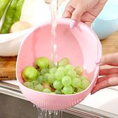 創意家用廚房洗米篩淘米盆洗米器塑料瀝水洗菜籃洗水果籃洗菜筐 初見居家