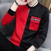 秋季新款長袖T恤男士韓版社會青少年薄款打底衫潮男上衣服裝  潮流前線