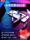 幽炫P9無線運動藍芽耳機跑步雙耳掛耳入耳頸掛脖式頭戴適用  (pink Q時尚女裝)