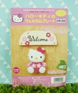 【震撼精品百貨】Hello Kitty 凱蒂貓~DIY材料包-掛飾(WELCOME)