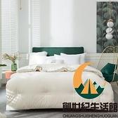 大豆纖維被子冬被加厚單雙人空調四季通用保暖棉被芯【創世紀生活館】