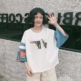 七分袖上衣女原宿風bf學生韓版潮新款復古巨袖寬鬆短袖大T恤『夢娜麗莎精品館』
