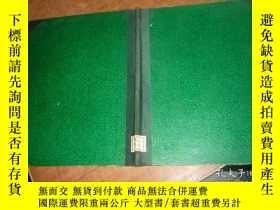 二手書博民逛書店菲律賓在某些颱風眼中之溫度情況罕見1937 外文原版 館藏Y11