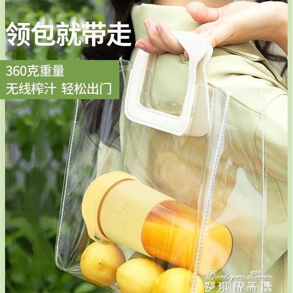 果汁機 110榨汁杯充電杯式 便攜式迷你家用小型果汁機 16【全館免運】