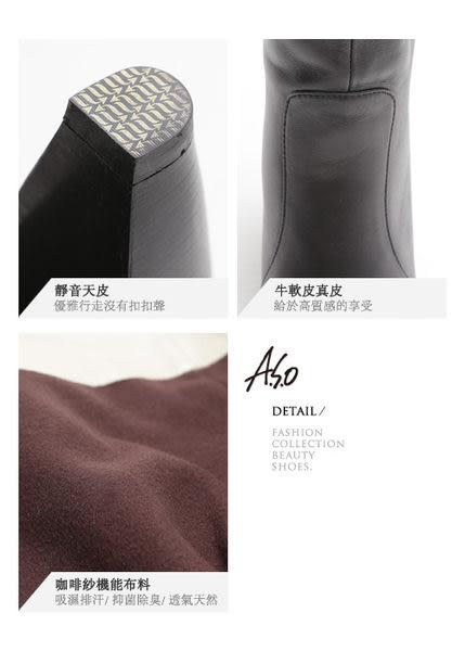 A.S.O 立體幾何 素面經典牛軟皮奈米長靴 黑