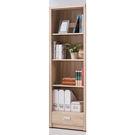 【森可家居】安迪橡木紋2尺下抽開放書櫃 8SB231-5 收納書櫥 木紋質感 無印北歐風 MIT台灣製造