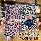 時尚蝴蝶結豹紋|三星 S20+ S20 S21 Ultra S21+ S20FE 5G 可愛俏皮卡通殼 藍光手機殼 掛繩孔 軟殼