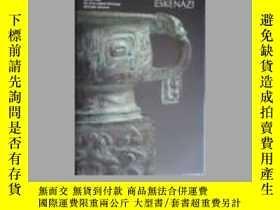 二手書博民逛書店【包罕見】Bo Ju Gui: An Important Chi